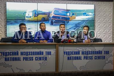 2019 оны есдүгээр сарын 24. Дархан, Сэлэнгэ, Эрдэнэт 3 аймгийн залуучуудын холбоодоос Дархан-Улаанбаатар чиглэлийн авто замын асуудлаар мэдээлэл хийлээ. ГЭРЭЛ ЗУРГИЙГ Э.ОНОНГОО/MPA