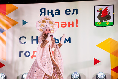 24.12.2020 - Открытие главной Елки города у Центра семьи «Казан» (Фото Салават Камалетдинов )