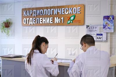 12.01.2018  - Отделение кардиологии городской клинической больницы №7 (фото Салават Камалетдинов)