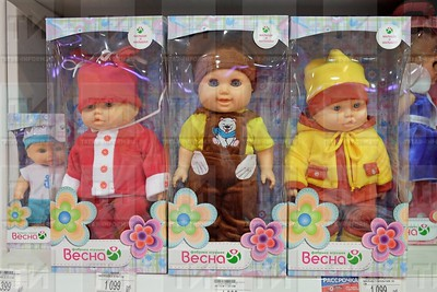 13.07.2016 - Куклы