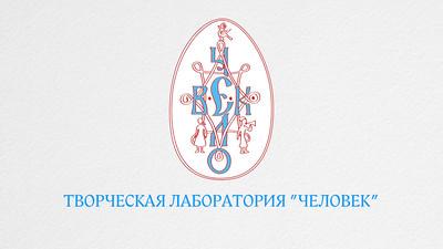 Senofest_2012