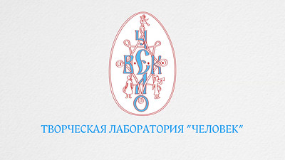 Ermakov_2012