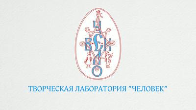 Galya_Masha_2012