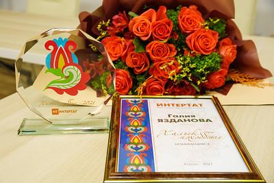 09.04.2021 - Интертатның Халык мәхәббәте бәйгесендә җиңгән Галия Язданова (г. Уфа) (Фото Салават Камалетдинов )