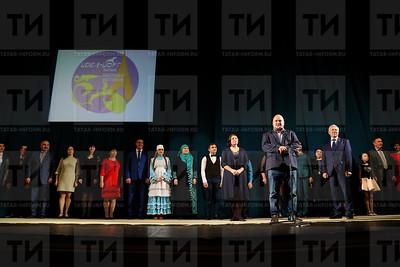 12.12.2017 -Церемония награждения лауреатов театрального фестиваля-конкурса  Идел-йорт (фото Салават Камалетдинов)