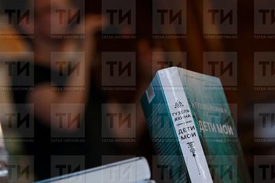 """РОССИЯ. КАЗАНЬ. 08.06.2018 - Встреча с Гузель Яхиной - Тухбатов  (фото: Ильнар Тухбатов/ ИА Татар-Информ) книга роман """"дети мои"""""""