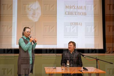 11.02.2018  - Встреча с оперным певцом Михаилом Светловым (фото Салават Камалетдинов)