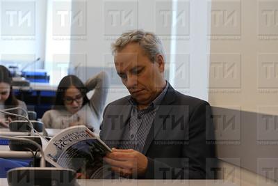14.04.2017 Пресс конференция по книге Римана Гилемханова о Тукае фото Рамиля Гали
