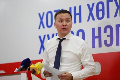2020 оны аравдугаар сарын 13. Монгол ардын намаас цаг үеийн асуудлаар мэдээлэл хийлээ. ГЭРЭЛ ЗУРГИЙГ Г.ӨНӨБОЛД/МРА