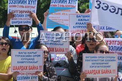 2019 оны зургаадугаар  сарын 26. Монголын багш нарын үйлдвэрчний эвлэлийн холбооноос БСШУСЯ-нд шаардлага хүргүүллээ.  ГЭРЭЛ ЗУРГИЙГ Г.БАЗАРРАГЧАА /MPA