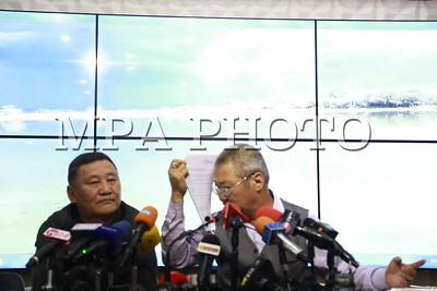 2020 оны аравдугаар сарын 6. Монголын нэгдсэн хөдөлгөөнөөс Төв цэвэрлэх байгууламжаас гарч байгаа бохир уснаас тогтсон хиймэл нууранд хийсэн лабораторийн шинжилгээгээр ноцтой дүгнэлт гарсан талаар мэдээлэл хийлээ.  ГЭРЭЛ ЗУРГИЙГ Д.ЗАНДАНБАТ/MPA