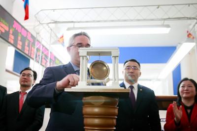 """2018 оны зургаадугаар сарын 04. Монголын хөрөнгийн биржид анхны давхар бүртгэлтэй компани болох """"Эрдэнэ Оесурс Девелопмент Корпорэйшн"""" (TSX:ERD)-ий үнэт цаасыг танилцууллаа. ГЭРЭЛ ЗУРГИЙГ Г.ӨНӨБОЛД /МРА"""