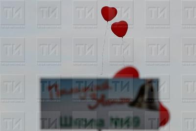 Россия. Казань. 24.05.2018 - Последний звонок 2018 (фото: Ильнар Тухбатов / ИА Татар-информ)