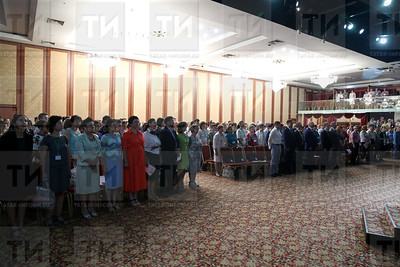 укытучылар съезды; всероссийский съезд учителей; съезд; педагоги