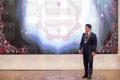 21.12.2017  - Вручение именных стипендий Мэра Казани по итогам 2017 года (фото Салават Камалетдинов)