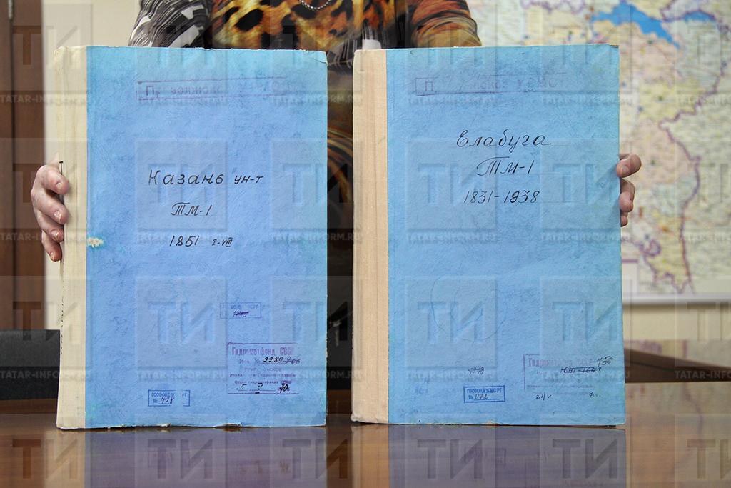 23.03.2017 Метеорологи РТ (Фото: Александр Эшкинин/ИА Татар-информ)