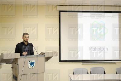 23.11.2017 - Встреча с Рамилем Хисамовом Центр социальной реабилитации и адаптации (фото: Салават Камалетдинов)
