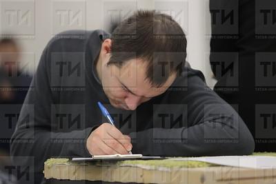 татарский язык, татар теле, татарча диктант, диктант