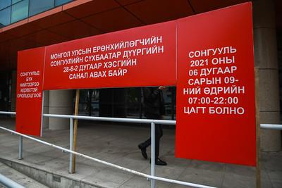 2021 оны зурагдугаар сарын 7.  ГЭРЭЛ ЗУРГИЙГ Д.ЗАНДАНБАТ/MPA