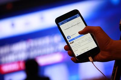 """2019 оны дөрөвдүгээр сарын 01.  """"Нийгмийн сүлжээ ба зохистой хэрэглээ"""" форум боллоо. ГЭРЭЛ ЗУРГИЙГ Г.ӨНӨБОЛД/MPA"""