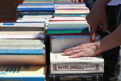 """2019 оны тавдугаар сарын 23.  2019 тавдугаар сарын 23. """"Номын баяр-2019"""".ГЭРЭЛ ЗУРГИЙГ Б.БЯМБА-ОЧИР/MPA"""