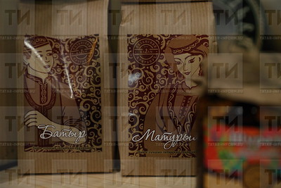 04.10.17 Магазин и кафе Казанский күчтәнәч  (фото: Михаил Захаров / ИА Татар-Информ )