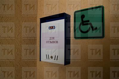 04.12.2017 - Оказание бесплатной юридической помощи инвалидам I, II и III групп, детям-инвалидам (фото: Салават Камалетдинов)