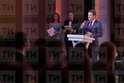 фото: Ильнар Тухбатов