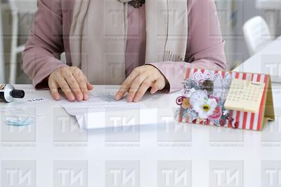 10.01.2018  - Арск. Творческая семья Фаздаловых  (фото Салават Камалетдинов)