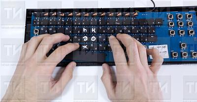 12.02.2018  - Презентация, прототипа Татарская клавиатура (фото Салават Камалетдинов)