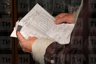 13.05.2017 - Уруссу (Фото: Александр Эшкинин/ИА Татар-информ)