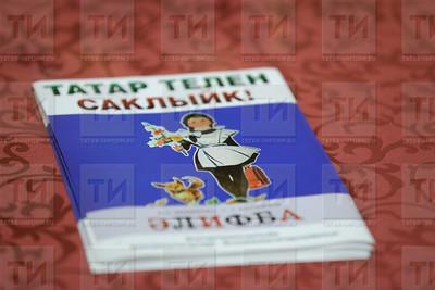 14.12.2017  -XXI гасырда Татар проекты н?рс? ул ? (фото Салават Камалетдинов)