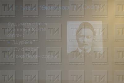 24.12.2017  -Встреча с создателями татарских мобильных приложений в рамках Jadidfest (фото Салават Камалетдинов)