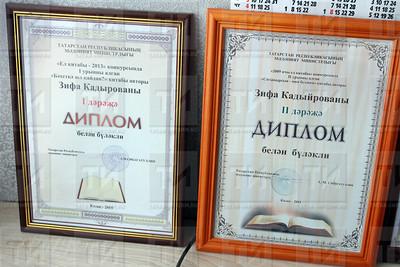 автор: Яков Абрамов