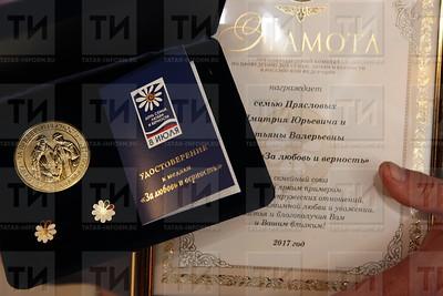 """8.07.2017.Вручение медалей """"За любовь и верность"""" казанским семьям. Фото: Николай Александров."""