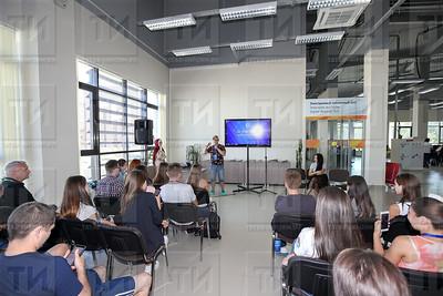 татар яшьләре форумы; дискуссия мәйданчыгы; дискуссионная площадка