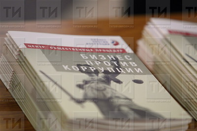 14.09.17 Форум Kazan Legal ( Михаил Захаров )