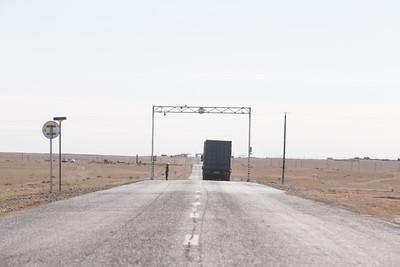 2019 оны аравдугаар сарын 12.  Тээврийн цагдаагийн албанд орон нутгийн замын хурд хэмжигч иж бүрэн камер суурилууллаа.  ГЭРЭЛ ЗУРГИЙГ Б.БЯМБА-ОЧИР/MPA