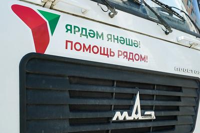 автор Салават Камалетдинов