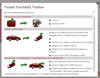 http://www.starostov.com/Разное/2013/Toyota-Portal/i-5HJ7HHH/0/S/scr03-S.jpg