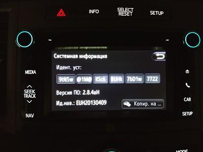 https://photos.smugmug.com/Разное/2013/Toyota-Portal/i-QWccDX7/0/10d8779a/S/20171002_105705-S.jpg