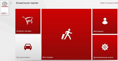 http://www.starostov.com/Разное/2013/Toyota-Portal/i-RhX8mSN/0/S/scr01-S.jpg