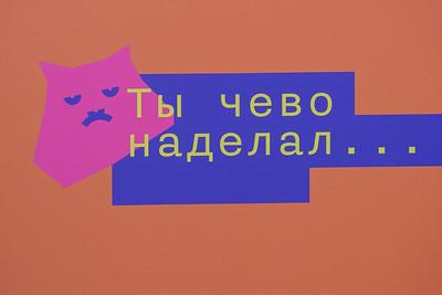 01.06.2021 - Первое заседание Родительского комитета, созданного при Министерстве по делам молодежи РТ (Салават Камалетдинов )