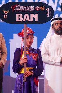 2019 оны долоодугаар  сарын 17. Жюү жицүгийн Азийн аварга шалгаруулах тэмцээний нээлт боллоо. ГЭРЭЛ ЗУРГИЙГ Г.БАЗАРРАГЧАА /MPA