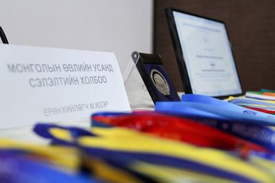 2019 оны долоодугаар  сарын 09. Монголын өвлийн усанд сэлэлтийн холбооноос мэдээлэл хийлээ.  ГЭРЭЛ ЗУРГИЙГ Г.БАЗАРРАГЧАА /MPA