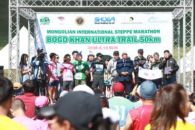 """2018 оны наймдугаар сарын 19. """"Тал нутгийн марафон-Богдхан Ултра Трайл 50км"""" олон улсын гүйлтийн тэмцээн энэ жил Богдхан уулын Шавартын аманд боллоо. Марафонд олон улсын ултра трайл гүйлтийн тамирчин, ууланд авирагч Франц улсын иргэн Карол Фүкс, Япон улсын хөл нүцгэн гүйлтийн тамирчин Ёшино Цүёши зэрэг алдартай тамирчид урилгаар хүрэлцэн ирж оролцох бөгөөд дотоодын 500 гаруй, гадаадын 200 гаруй тамирчин оролцож байна.  ГЭРЭЛ ЗУРГИЙГ Б.БЯМБА-ОЧИР/MPA"""