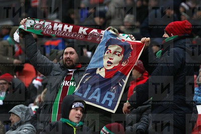 FC Rubin Kazan v FC Rostov - Russian Premier League