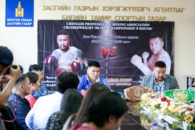 """2018 оны наймдугаар сарын 03. """"Чингис"""" мэргэжлийн боксын холбооноос зохион байгуулж буй 90.7кг жингийн аваргын бүсийн төлөөх тэмцээнтэй холбогдуулан мэдээлэл хийлээ. ГЭРЭЛ ЗУРГИЙГ Г.ӨНӨБОЛД /МРА"""
