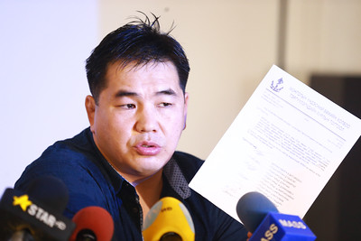 2019 оны зургадугаар сарын 25.   Монголын үндэсний бөхийн холбооноос цаг үеийн асуудлаар мэдээлэл хийлээ.  ГЭРЭЛ ЗУРГИЙГ Б.БЯМБА-ОЧИР/MPA
