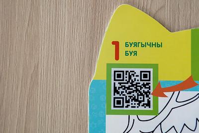 10.07.2020 - «Салават күпере» журналының уникаль саны чыккан (фото Салават Камалетдинов)